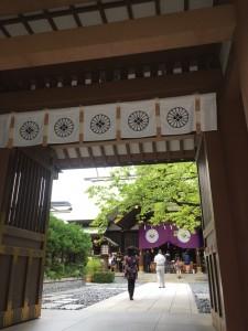 ☆ 東京大神宮 ☆